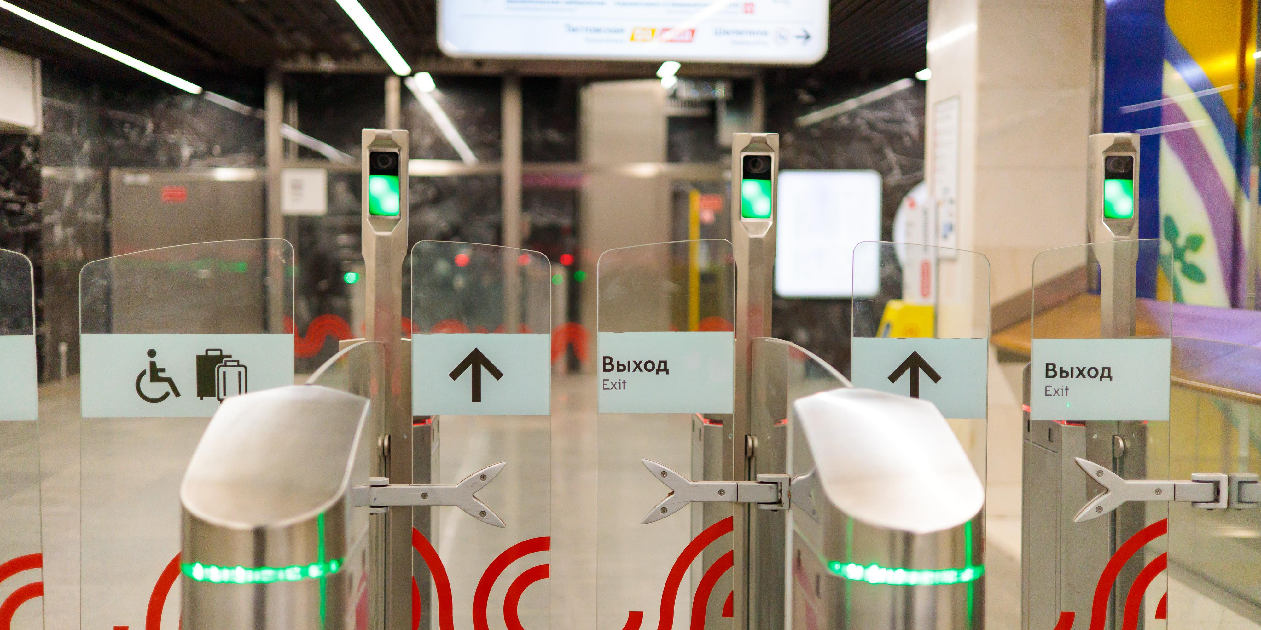 Оплата по Face Pay появится на всех станциях метро Москвы до конца года -  новости политики: ruposters.ru