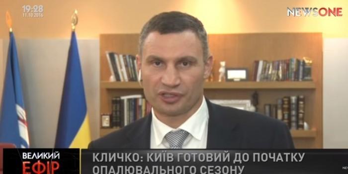 Мэр Киева Кличко не смог сложить 13 и 3