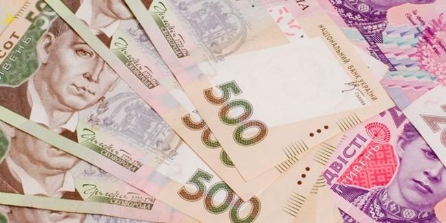 «Оппозиционный блок»: Госдолг Украины достиг 100 процентов ВВП