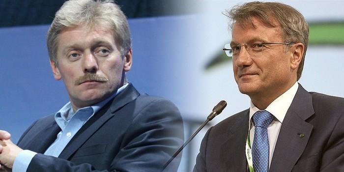 Песков и Греф возглавят забег на Петербургском экономическом форуме
