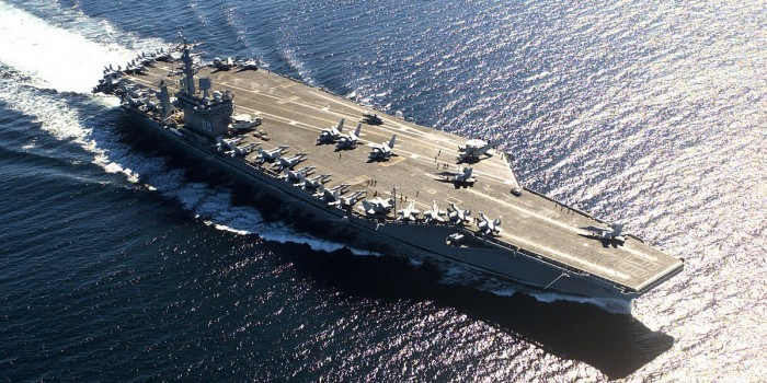 Иран обвинил ВМС США в провокации в Персидском заливе