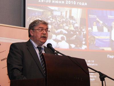 Совбез России: Линию Киева вырабатывают советники из США