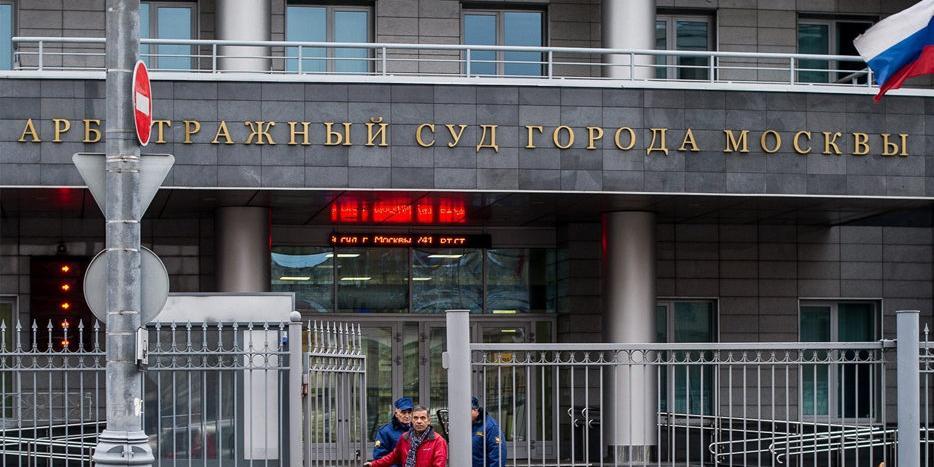 """Судья московского арбитража попала под проверку из-за фразы """"письку сосите"""""""