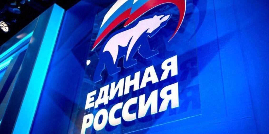 """Съезд """"Единой России"""" проведут с соблюдением максимальных мер безопасности"""