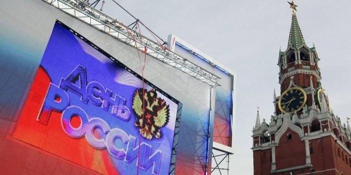 Фестивали, квесты, концерты: опубликована программа празднования Дня России в Москве