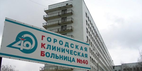 """В екатеринбургской больнице вместе с талонами к врачу """"выдают молитвы"""""""