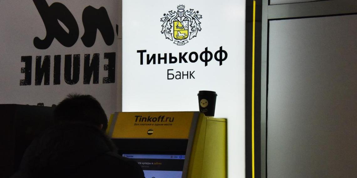 """Тинькофф Банк"" через суд потребовал у МТС 1,1 млрд за СМС"