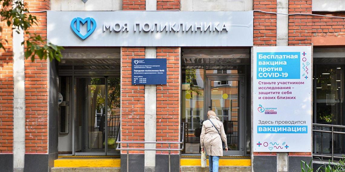 Около 1 млн человек привились от коронавируса в Москве