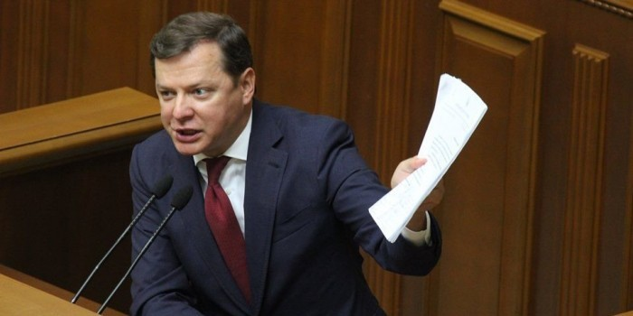 "Ляшко подал в суд на Порошенко из-за ""секретного меморандума"""