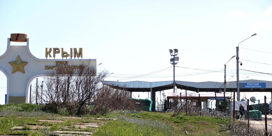 """На Украине придумали очередной способ """"вернуть"""" Крым"""