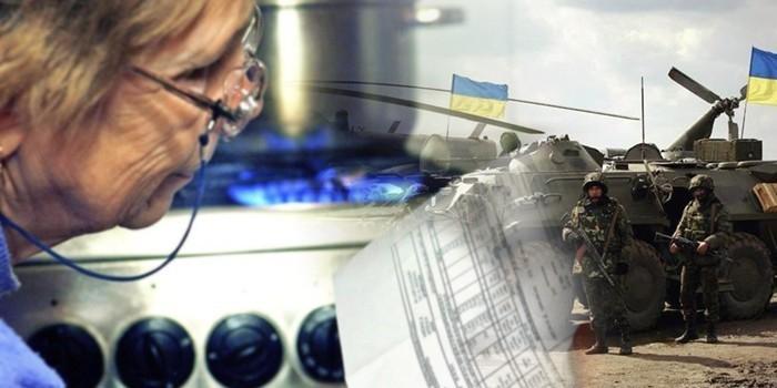 Украинцы получили платежки ЖКХ с рекламой службы в НАТО