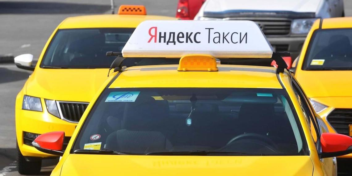 """Пассажирам """"Яндекс.Такси"""" дали возможность увидеть, как их оценивают водители"""