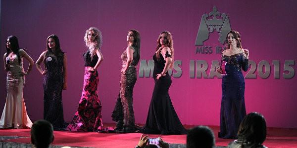 В Ираке впервые за 43 года прошел конкурс красоты