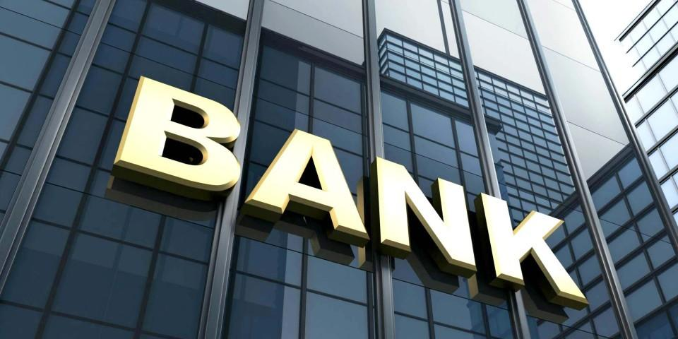 """""""Коммерсант"""" узнал о ведении банками неофициальных """"черных списков"""" клиентов"""