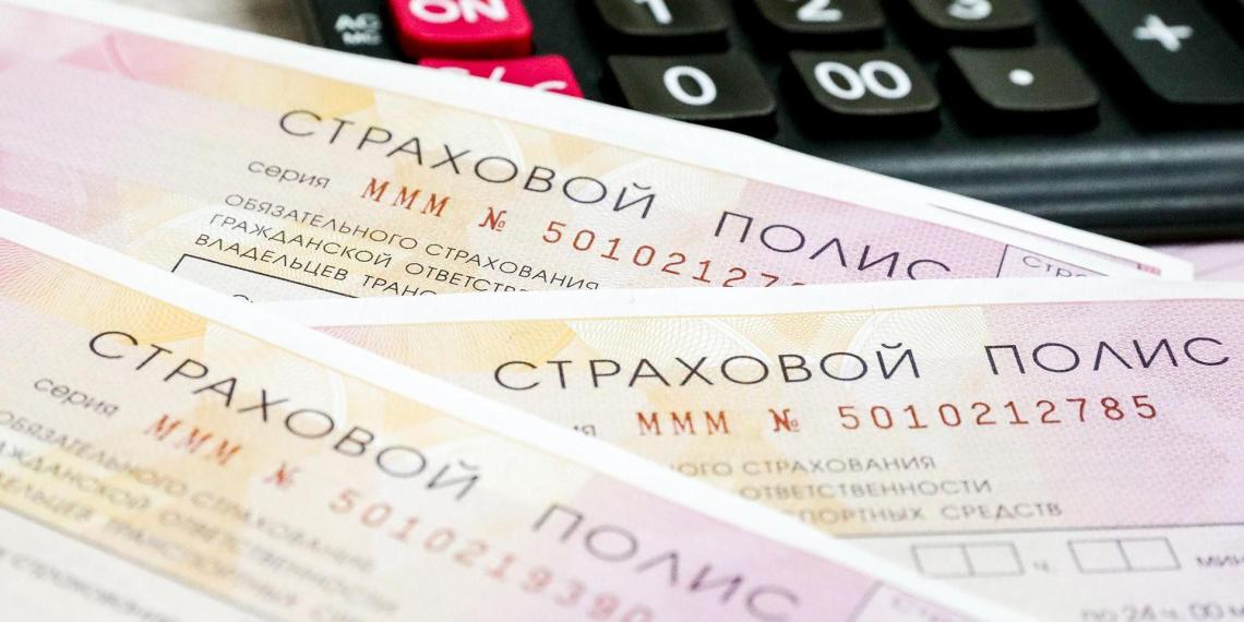 Россиян предупредили о возможном повышении стоимости полиса ОСАГО
