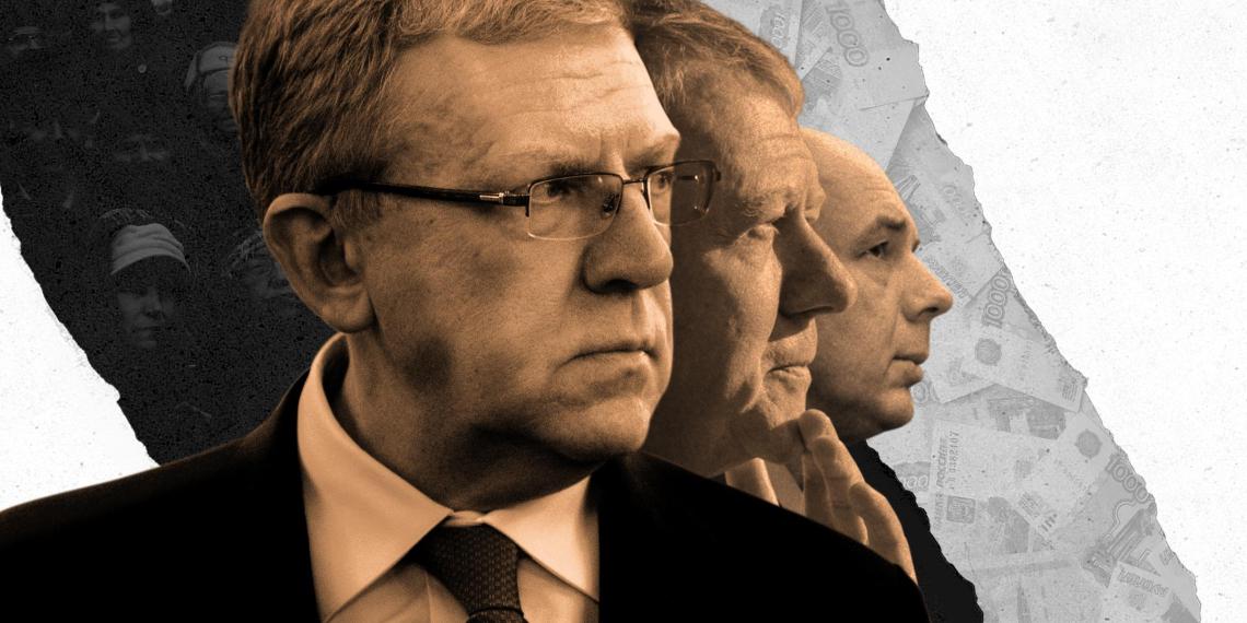 Идеи либерального толка: что Кудрин, Чубайс и Минфин предлагают сделать для бюджета и народа