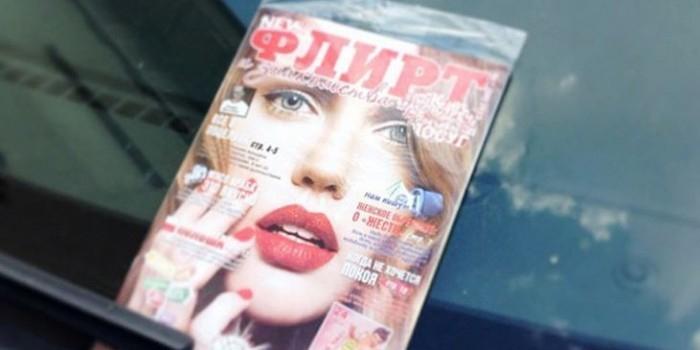 """Главного редактора журнала """"Флирт"""" задержали по подозрению в сутенёрстве"""