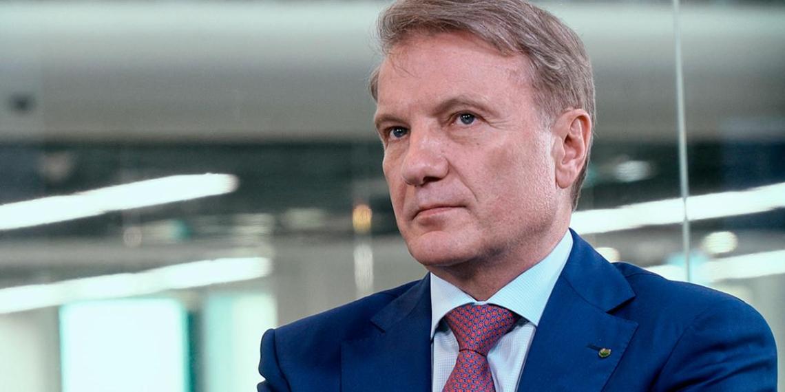 """Греф выходит из совета директоров """"Яндекса"""""""