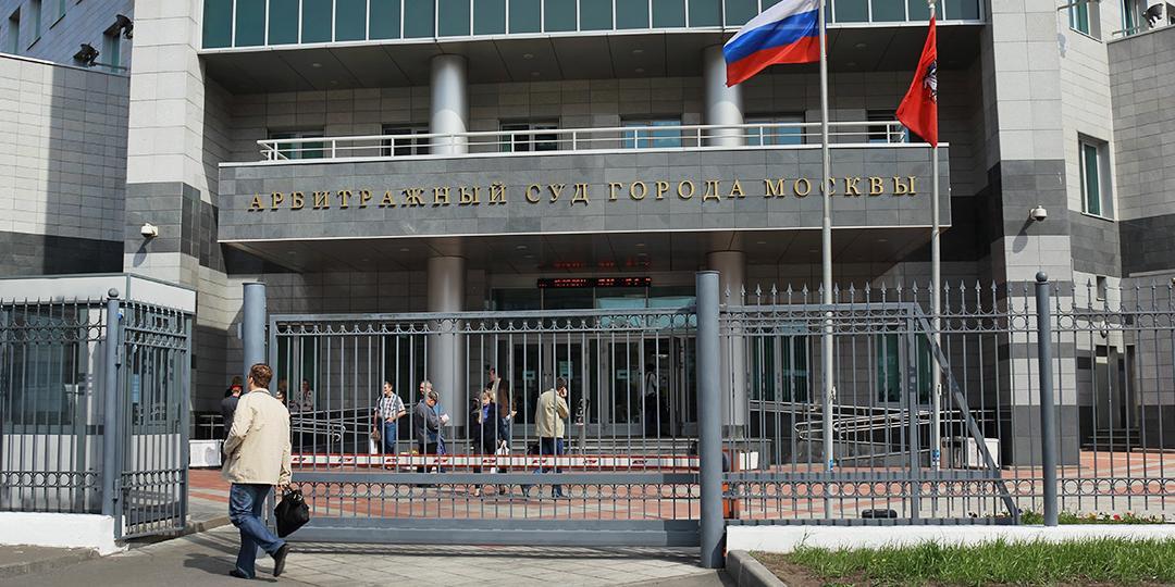 Московский арбитраж принял заявление о банкротстве Марка Цукерберга