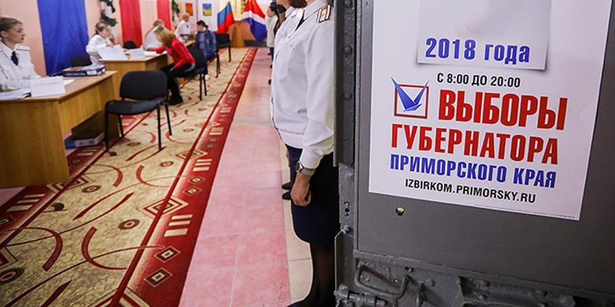 КПРФ не будет выдвигать кандидатов на выборы главы Приморья