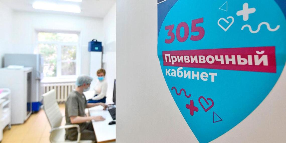 ЕС разрешил своим дипломатам в Москве привиться российской вакциной