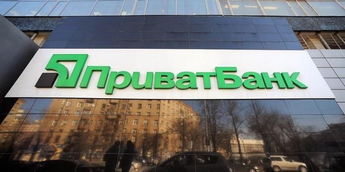 """Украина национализировала банк Коломойского с """"дырой"""" размером в $5,7 млрд"""
