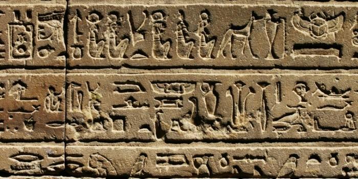 10 исторических находок, не поддающихся объяснению