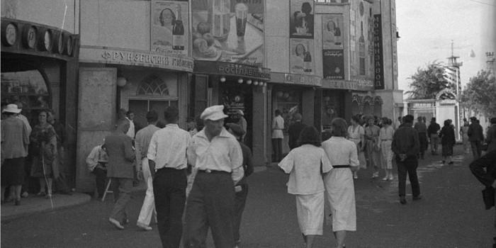 Опубликованы ранее неизвестные фото СССР конца 30-х