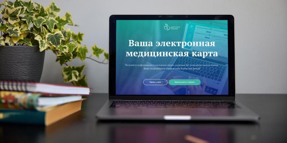 Москвичам стали доступны электронные справки о болезни детей
