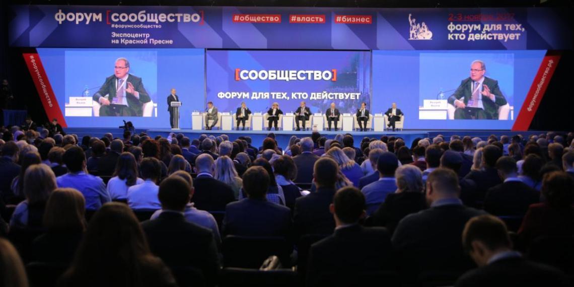"""Путин приветствовал участников форума """"Сообщество"""""""
