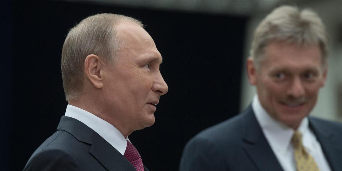 Песков объяснил отсутствие у Путина генеральского звания