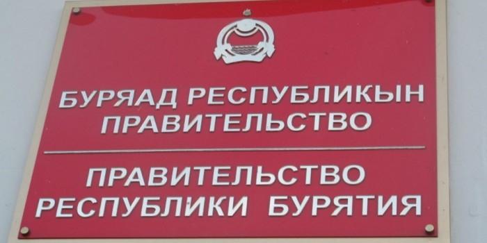 """Власти Бурятии проконтролируют расследование избиения журналистов """"России-24"""" мэром Улан-Удэ"""