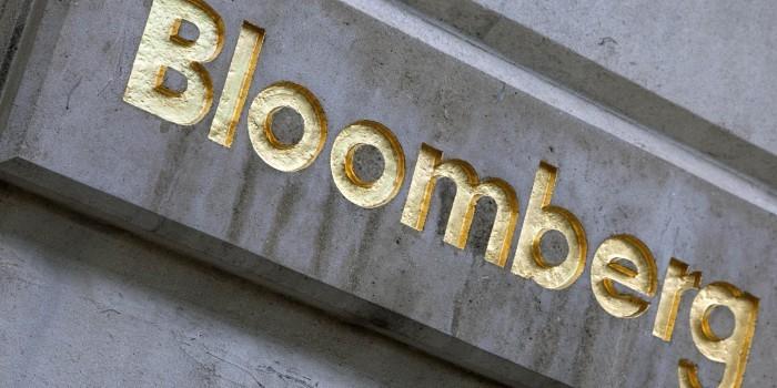 Нефть по $100 и успех Путина: Bloomberg составил список самых пессимистичных прогнозов