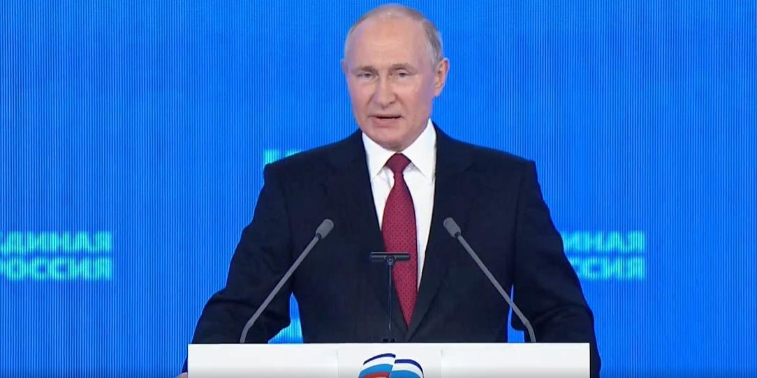 Путин анонсировал запуск постоянной программы поддержки занятости молодежи