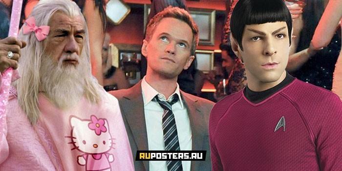 5 актеров-геев, сыгравших гетеросексуальных персонажей