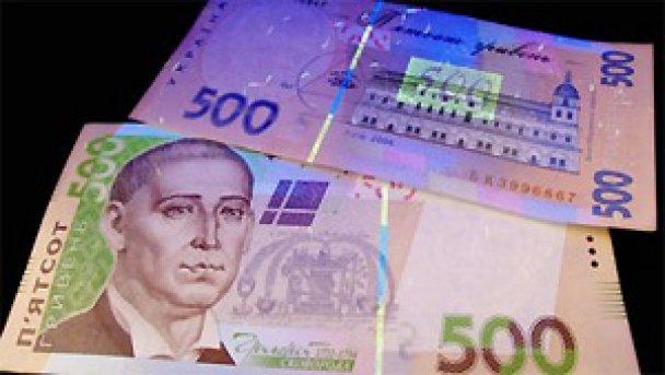 Минимальная зарплата на Украине опустилась ниже уровня Ганы и Замбии