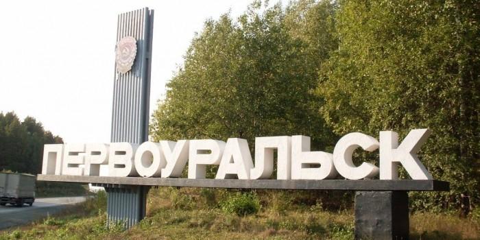 На Урале у жены чиновника отобрали коттедж из-за неподтвержденных доходов