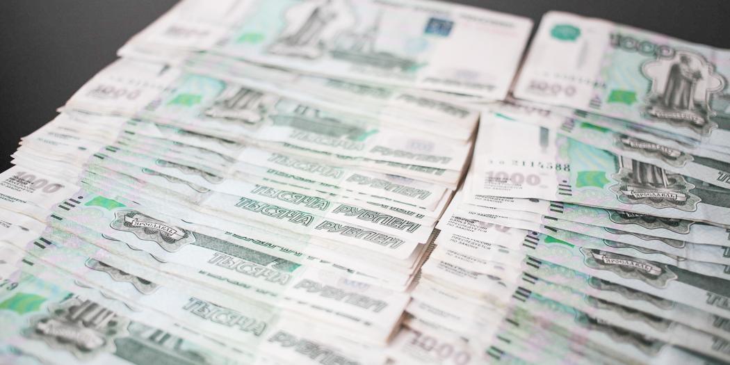 Эксперты зафиксировали снижение уровня крайней бедности в России