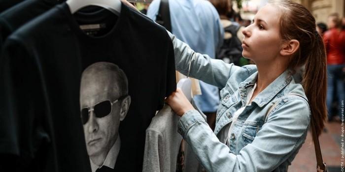 ВЦИОМ: рейтинг Путина находится на пике максимальных значений