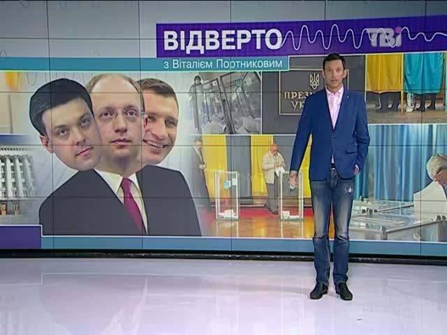 Гей-скандал в оппозиции набирает обороты: Портников угрожает журналистам расправой «новой власти»