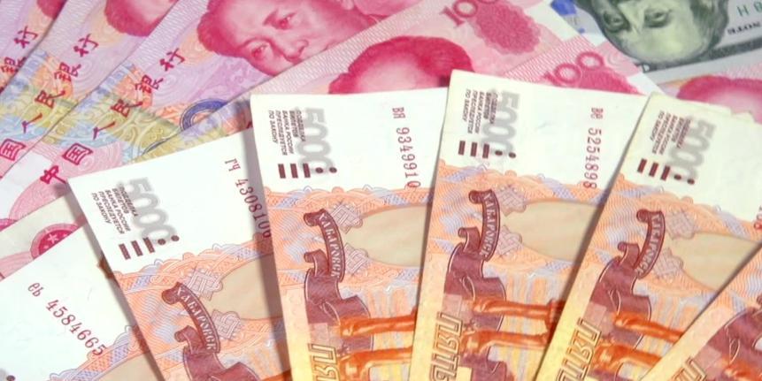 СМИ сообщили о бойкоте России со стороны китайских инвесторов