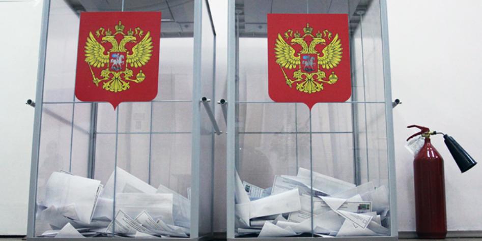 Эксперты ЭИСИ обсудили перспективы создания новой объединенной левопатриотической партии