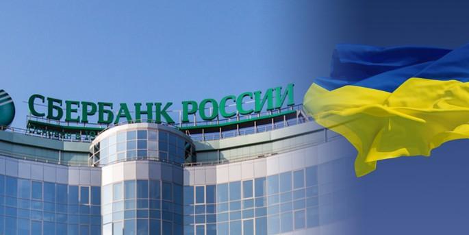 """""""Сбербанк"""" простил Украине четверть долга"""