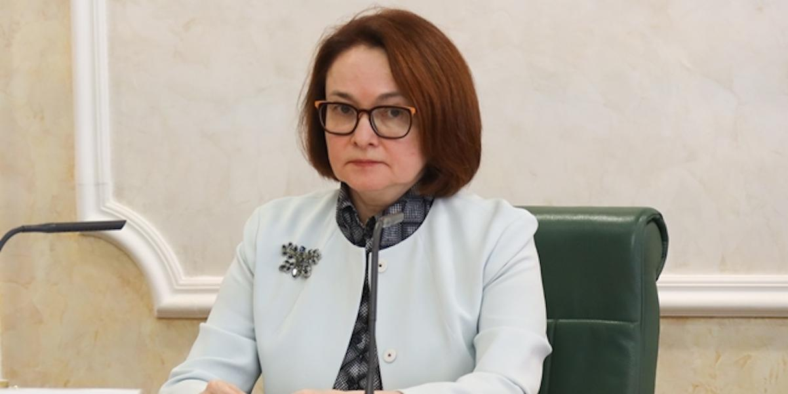 В ЦБ назвали последствия раздачи денег россиянам