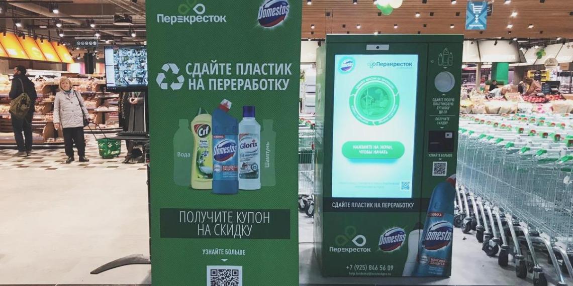 В Совфеде предложили отменить россиянам налог на сдачу бутылок