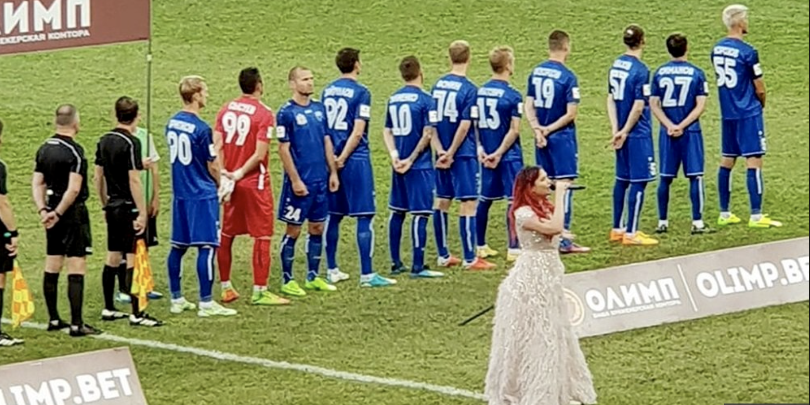 Украинский футболист устроил демарш во время исполнения российского гимна в Сочи