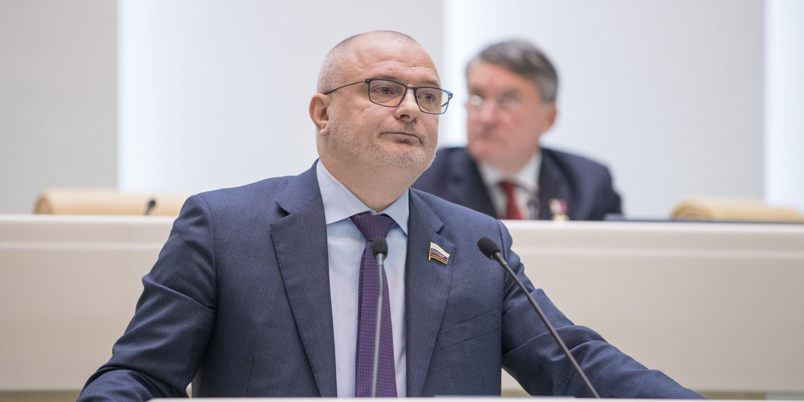 Клишас: ежегодный отчет генпрокурора перед СФ закрепят в Конституции