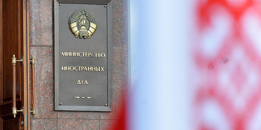 Белоруссия посчитала Украину несамостоятельной и идущей за трендами