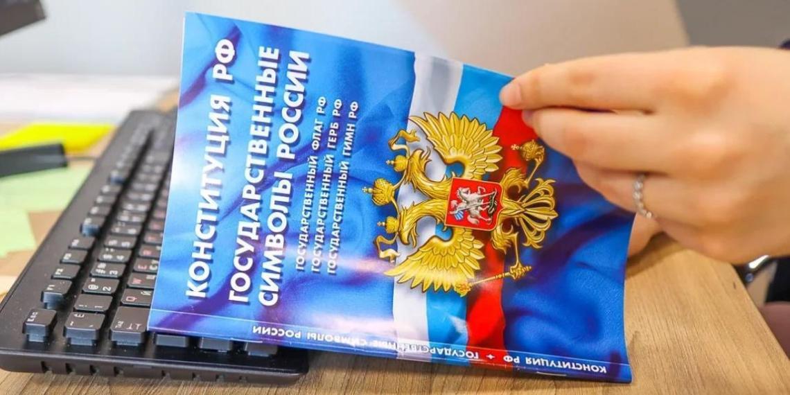 Мы ещё поголосуем!: россияне хотят обновить Конституцию после победы над вирусом