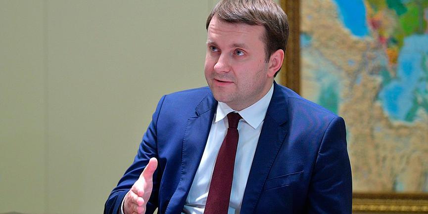Минэкономразвития: к 2024 году российская экономика догонит немецкую